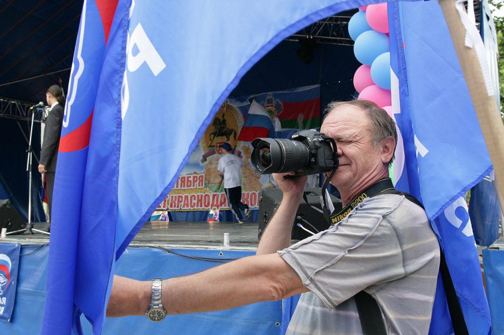 Краснодар, краснодарский творческий фотоцентр, репортаж