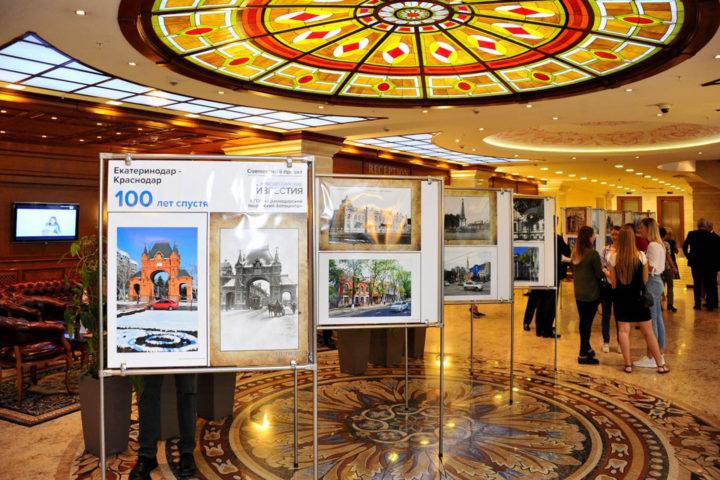 Фотовыставка, Краснодар, Екатеринодар, Краснодарские известия, фотоцентр, старинные фото, старый Екатеринодар
